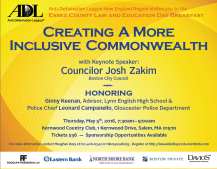 Law Day Invitation Image Updated