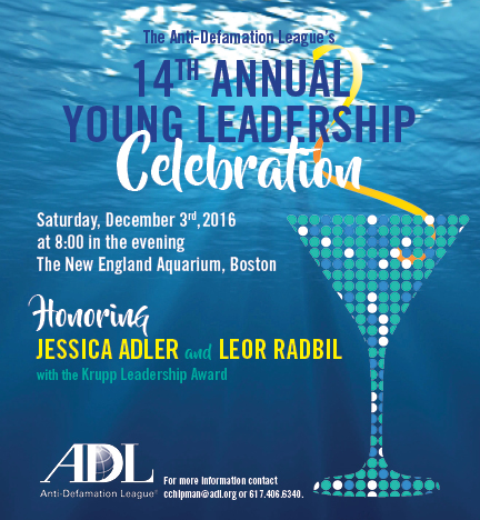 Anti Defamation League Upcoming Events 2016 Young